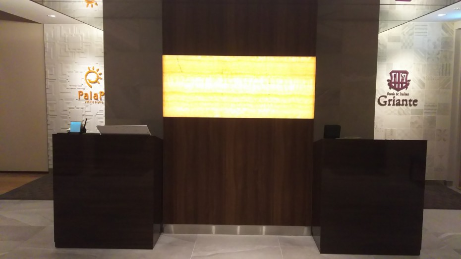 オニキス光壁