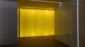 イエローオニキス 光壁
