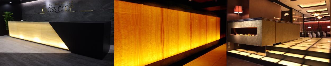 天然大理石の光壁 ライトストーンパネル
