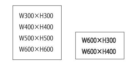 大理石パネル規格品サイズ