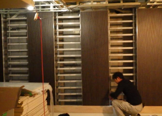 光壁の施工方法3取付方法1