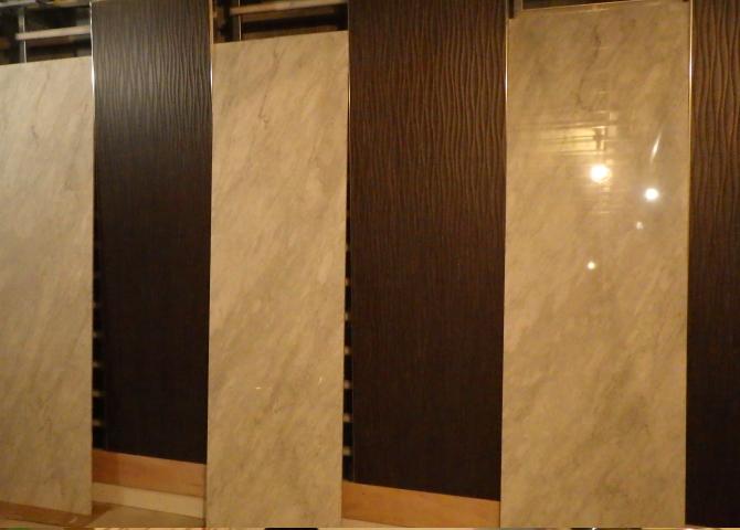 光壁の施工方法3取付方法3