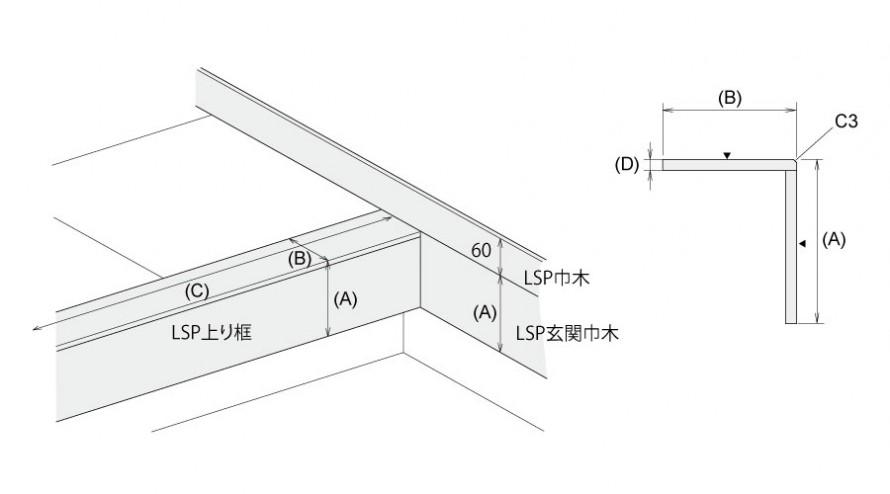 天然大理石の框 ストーンカバー工法