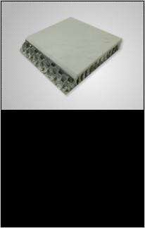 大理石複合板 アルミハニカム